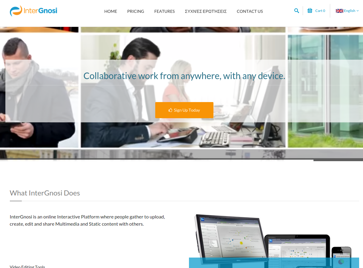 InterGnosite home page